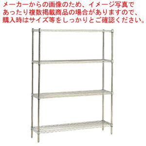 ステンレスエレクターシェルフ 棚 SMS1220 【厨房館】