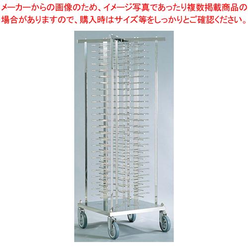 SA18-8ディッシュ・スタック 100-4P【 ディッシュスタック 】 【厨房館】