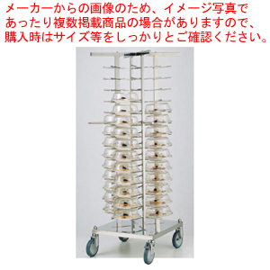 SA18-8プレートカバー専用 ディッシュ・スタック56【 ディッシュスタック 】 【厨房館】