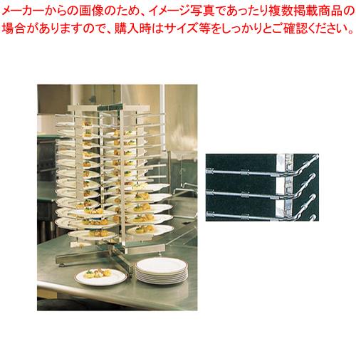 SA18-8回転式ディッシュ・スタック 48 ユニバーサル【 ディッシュスタック 】 【厨房館】