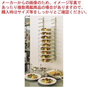 SA18-8壁掛式ディッシュ・スタック 12【 ディッシュスタック 】 【厨房館】