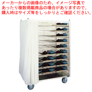 配膳車 HK型 HK-30 【厨房館】【メーカー直送/代引不可】