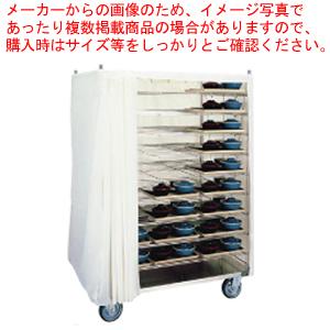 配膳車 HK型 HK-48【 メーカー直送/代引不可 】 【厨房館】