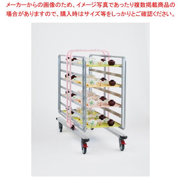 ネスティングトレイカート フレキシブル X型 NTCX28SF-RP 【厨房館】