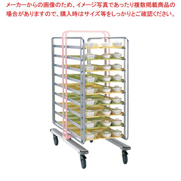 ネスティングトレイカート フレキシブル X型 NTCX40SF-RP 【厨房館】