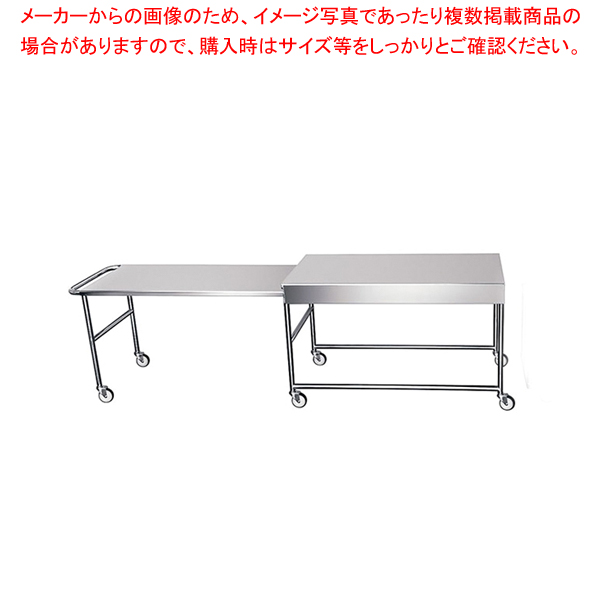 18-8給食配膳台 2連結本体 【厨房館】