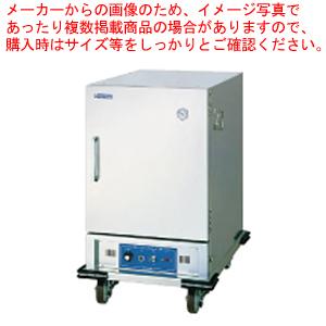 電気ホットワゴン(電気室下置タイプ) HW-251【厨房館】【メーカー直送/代引不可】