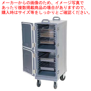 カーライル ダブルエンドローダー PC600N【 フードキャリア 台車 カート 】 【厨房館】