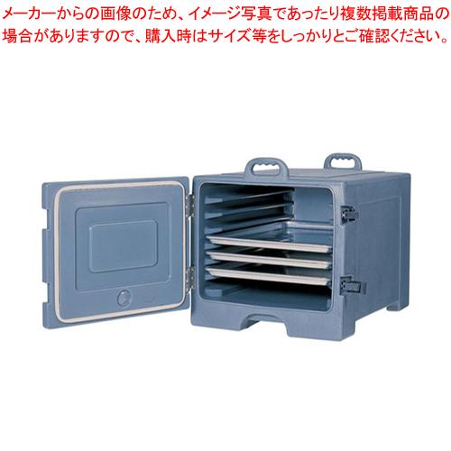 カーライル シートパン&トレーキャリアー TC1826N【 フードキャリア 台車 カート 】 【厨房館】