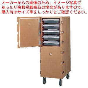 カムカート2ドアタイプフードボックス用 1826DBCコーヒーベージュ【 フードキャリア 台車 カート 】 【厨房館】