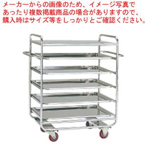 SAキッチンワゴン SA14-A【 配膳 下げ膳用 】 【厨房館】