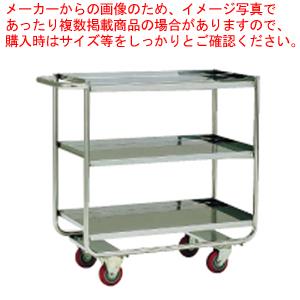SAキッチンワゴン SA14-B【 配膳 下げ膳用 】 【厨房館】