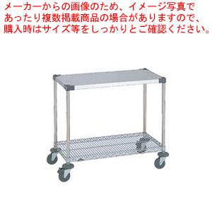 ワーキングテーブル 1型 NWT1E-S【厨房館】【メーカー直送/代引不可】