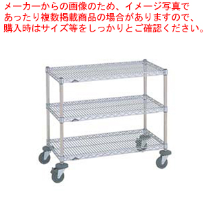 ミニカート NMCA-S【 メーカー直送/代引不可 】 【厨房館】