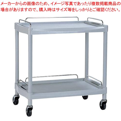 ニュー ユーティリティカート(ガード付) Y301A 2段【 サービスワゴン 】 【厨房館】