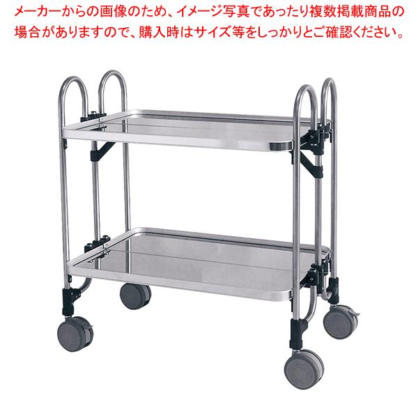 <title>HAB0902 7-1160-0402 アボジワゴン 2段 折りたたみ式 KEAM-2 日本限定 厨房館</title>