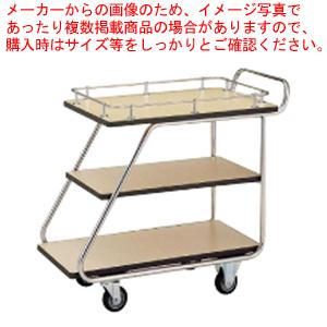 SAサービスワゴン G-51【 サービスワゴン 食品運搬台車 】 【厨房館】