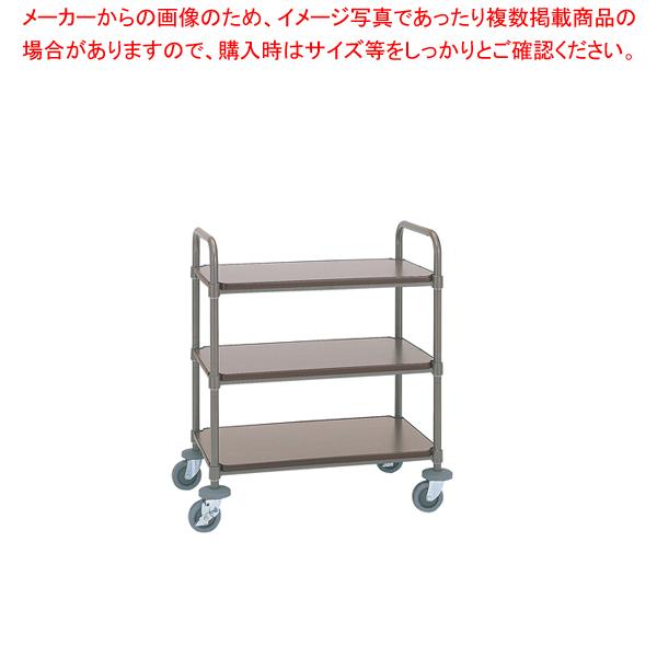 フォレストカート ESW-FH3【厨房館】【メーカー直送/代引不可】