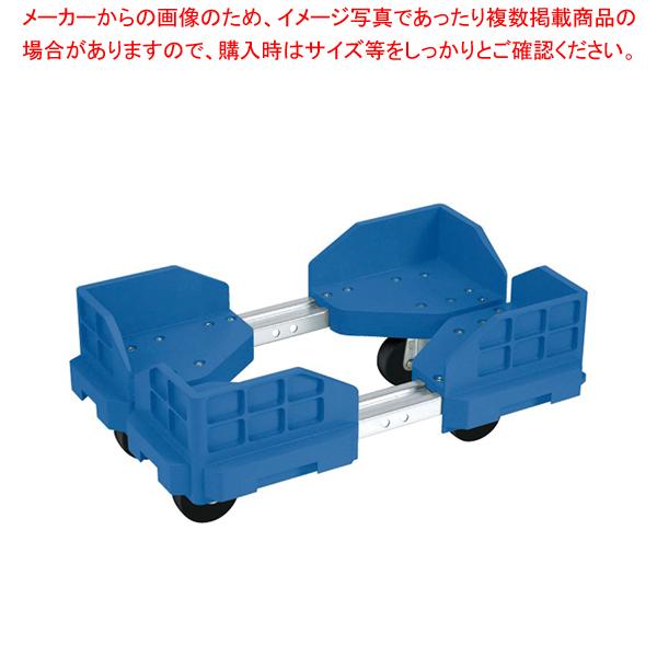 伸縮式樹脂台車 SCR-5940RB 【厨房館】