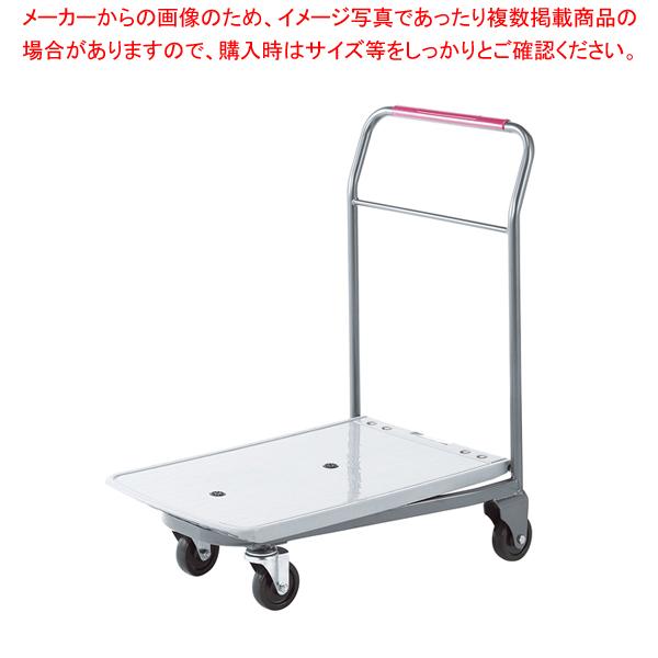 マルチカート TR-150S【 メーカー直送/後払い決済不可 】 【厨房館】