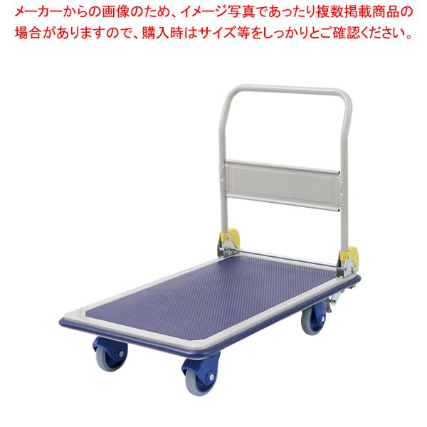 環境静音 スチール台車 NHT101S 【厨房館】