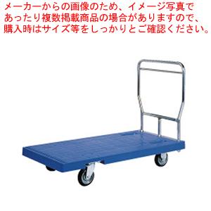 スキット台車【 運搬台車 】 【厨房館】