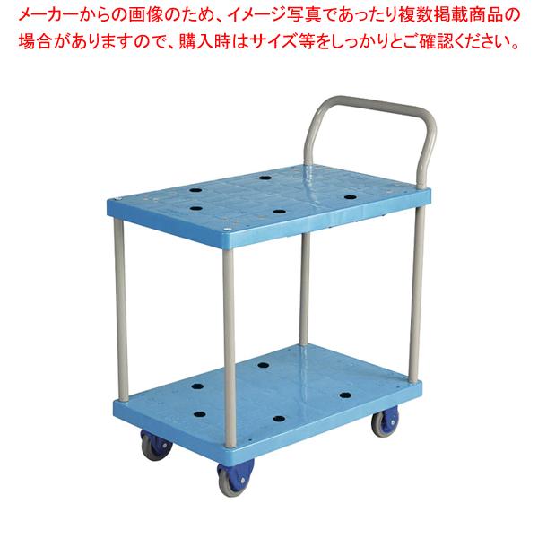 環境静音樹脂台車 2段 NP104GS【ECJ】【厨房用品 調理器具 料理道具 小物 作業 】