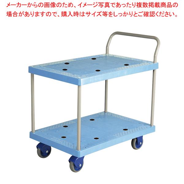 環境静音樹脂台車 2段 NP304GS【ECJ】【厨房用品 調理器具 料理道具 小物 作業 】
