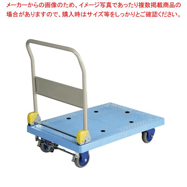 環境静音樹脂台車 NP-306GS【ECJ】【器具 道具 小物 作業 調理 料理 】