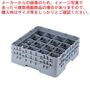キャンブロ 16仕切 ステムウェアラック 16S1214【厨房館】【洗浄用ラック 】