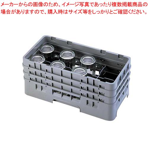 キャンブロ 8仕切 グラスラック ハーフ 8HG712【厨房館】【洗浄用ラック 】