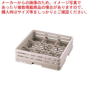 9-164-T フルサイズ レーバン グラスラック 【厨房館】