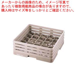 レーバン グラスラック フルサイズ 25-164-T 【厨房館】
