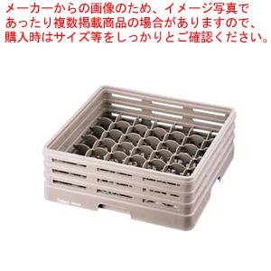 レーバン グラスラック フルサイズ 49-146-T 【厨房館】