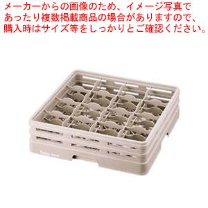 レーバン ステムウェアラック フルサイズ 16-239-S 【厨房館】