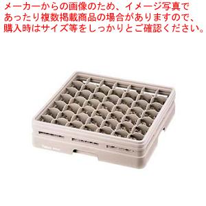 レーバン ステムウェアラック フルサイズ 49-164-SP 【厨房館】