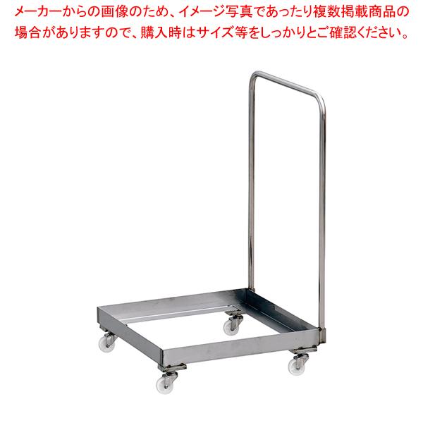 遠藤商事 / TKG 18-8グラスラックキャリー ハンドル付【厨房館】