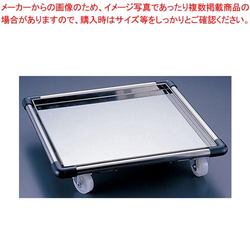 SA18-8グラスラックドーリー SA580-B【厨房館】【洗浄用ラック 】