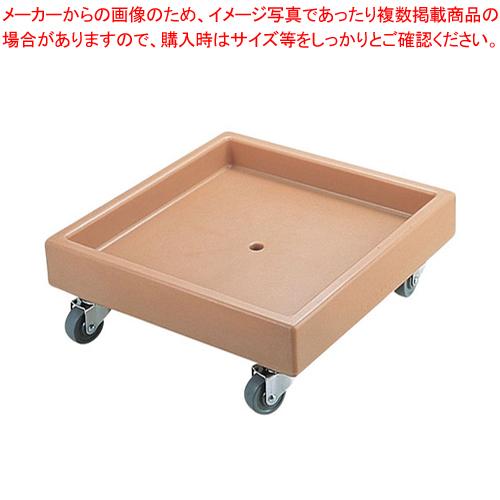 キャンブロ グラスラックドーリー CD2020 ダークブラウン【厨房館】【洗浄用ラック 】