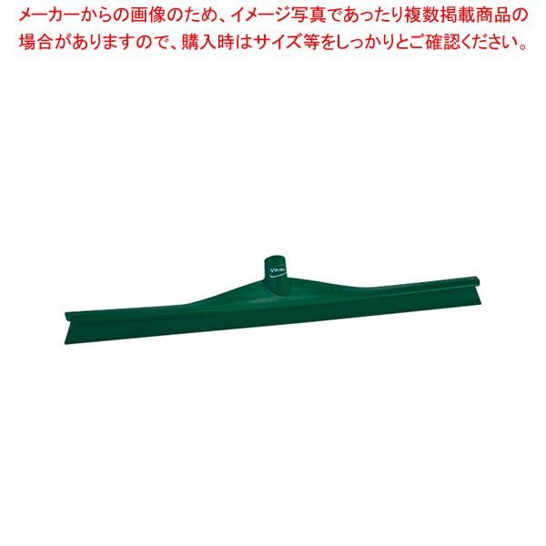 ヴァイカン スクイージー(ハンドル別売) 7160 グリーン 【厨房館】