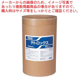 ビアグラス・ジョッキ用洗浄剤テトロックス 20kg【 洗浄剤 】 【厨房館】