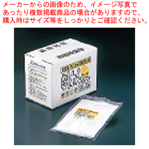 蒸しわん専用洗浄剤 むしわんくん 5kg (500gx10袋入)【 洗浄剤 】 【厨房館】