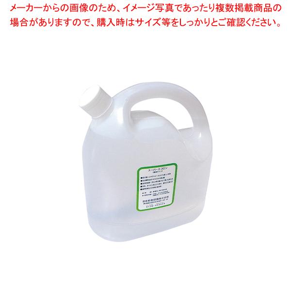 スーパーエコロン(超強力万能洗浄液) 5L(濃縮タイプ)【 洗浄剤 】 【厨房館】