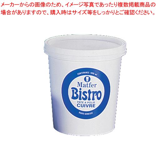 マトファ 銅磨き 720312(1l)【 お手入れ 】 【厨房館】