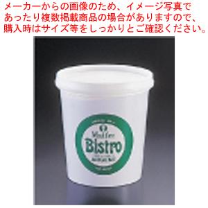 マトファ 銀磨き 720302【 お手入れ 】 【厨房館】