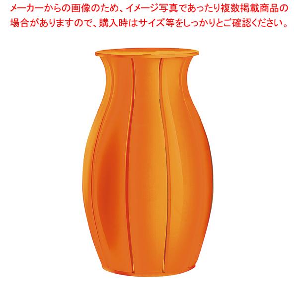 グッチーニ ランドリーホルダー 2891.0083 オレンジ 【厨房館】