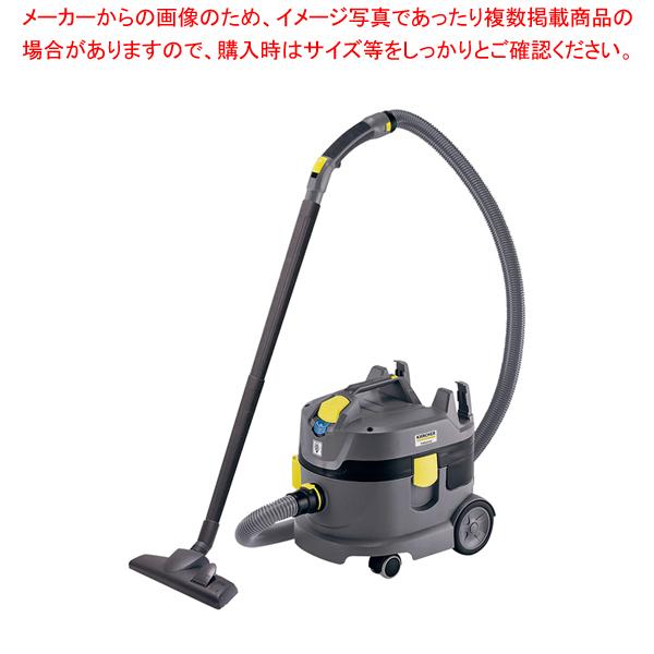 ケルヒャー ドライクリーナー T9/1バッテリー 【厨房館】