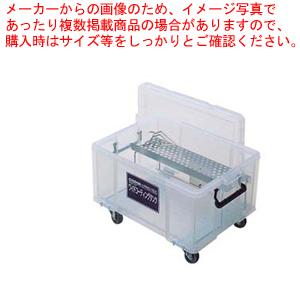 ワイドコーティングタンク 40【 モップ モップ絞り 】 【厨房館】