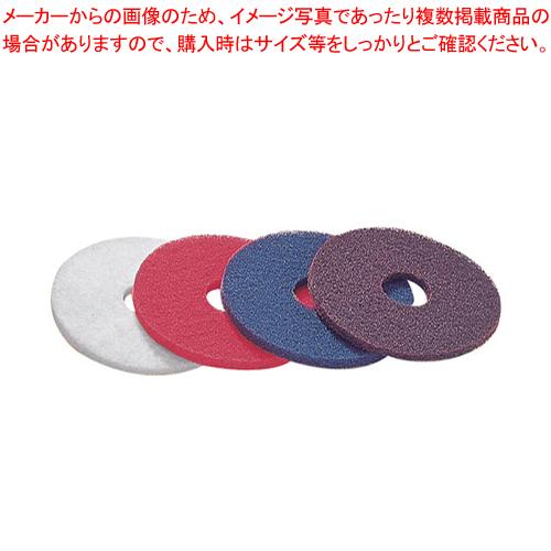 CP-12K用51ラインフロアパッド (5枚入) 白【 メーカー直送/代引不可 業務用 床清掃用品 名調 】 【厨房館】