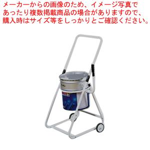 ペール缶スタンド PK-20 【厨房館】
